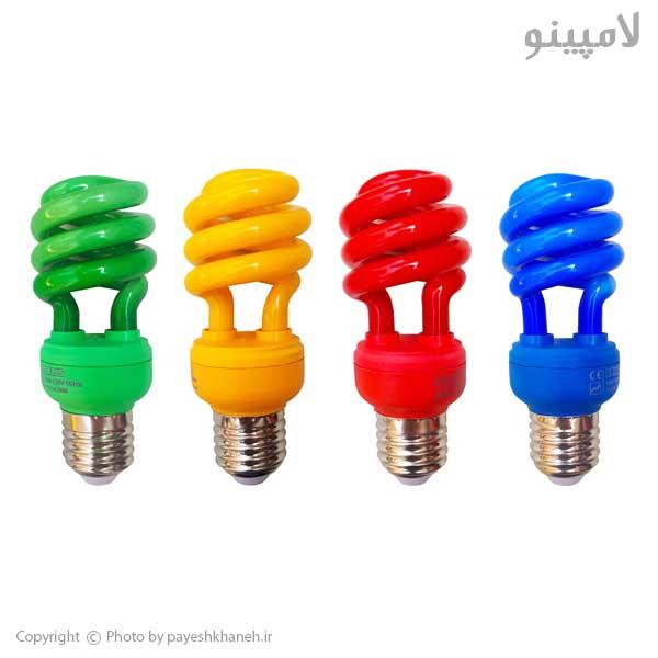 لامپ-رنگی-کم-مصرف-15-وات-برجیس-لامپینو