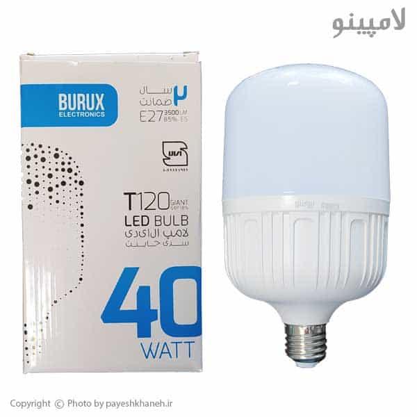 لامپ ال ای دی استوانه 40 وات بروکس فروشگاه لامپینو
