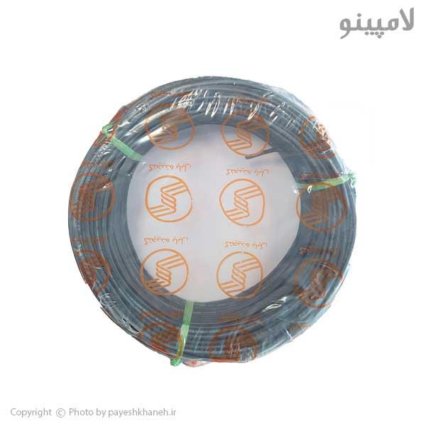 سیم-افشان-1.5-سیاه-سیم-و-کابل-گنجینه-بابل-لامپینو
