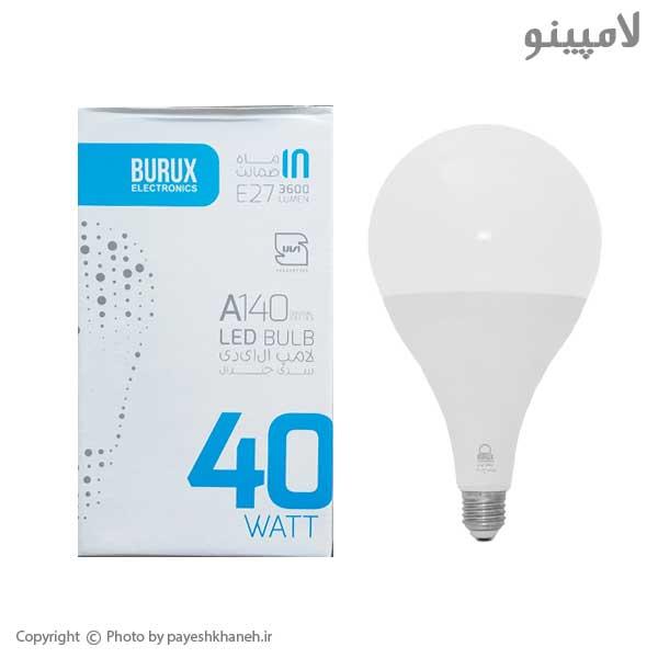 لامپ-حبابی-ال-ای-دی-40-وات-بروکس-لامپینو2